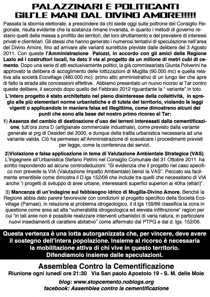 COMUNICATO STOPCEMENTO DIVINO AMORE-page-001