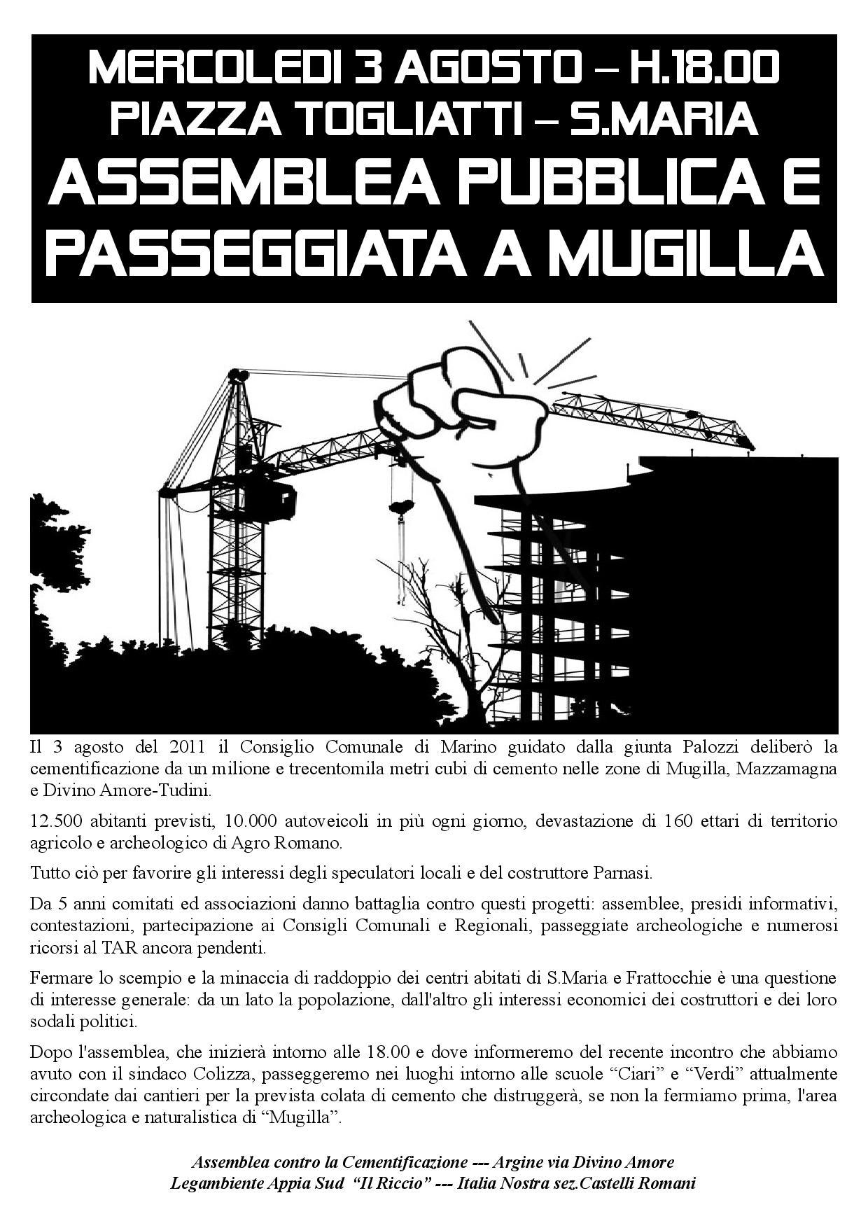 Locandina passeggiata a Mugilla del 3 agosto 2016-page-001